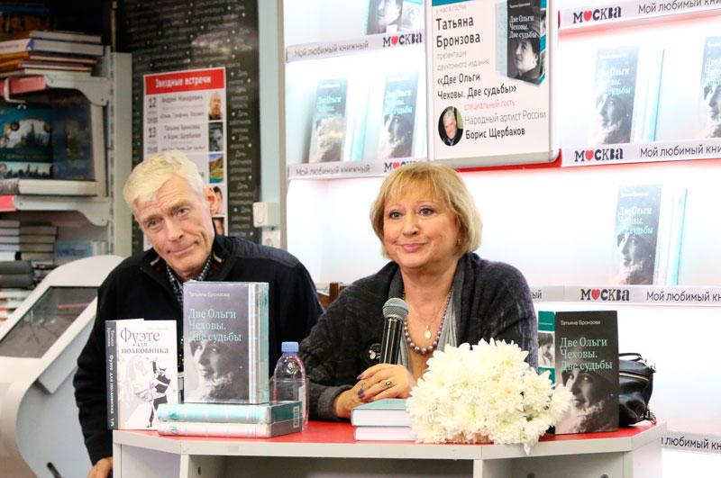 Женская солидарность: нашлись знаменитости, которые поддержали Елену Проклову