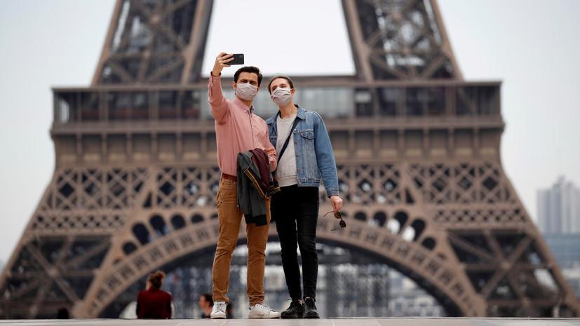 Власти Франции планируют начать прием иностранных туристов с девятого июня