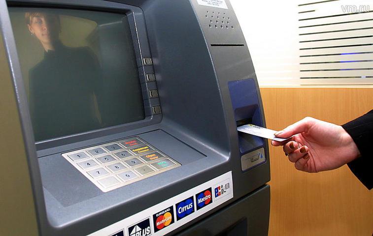 Банки запустят сервис для снятия денег с чужой карты