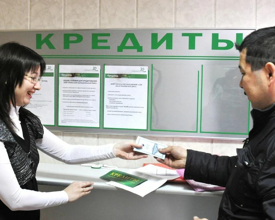 Банки в апреле поставили рекорд по выдаче займов россиянам, в том числе за счет роста лояльности к клиентам