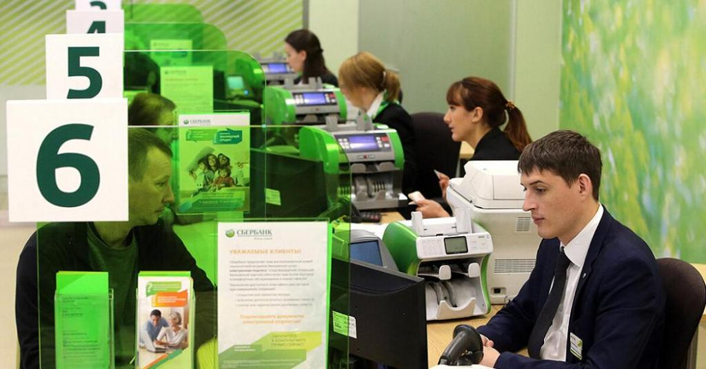 Банк России с 1 августа решил ужесточить регулирование выдачи ипотеки с низким первым взносом (то есть ниже 20% стоимости жилья)