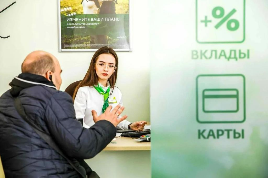 Наличные, срочные вклады: аналитики назвали самые популярные сберегательные инструменты у россиян