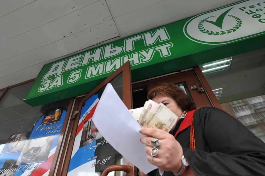 Новый вид мошенничества предполагает непрошенный перевод займа на счет жертвы