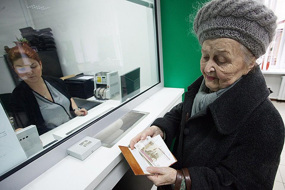 Почему россияне поддерживают идею введения гарантированного минимального дохода