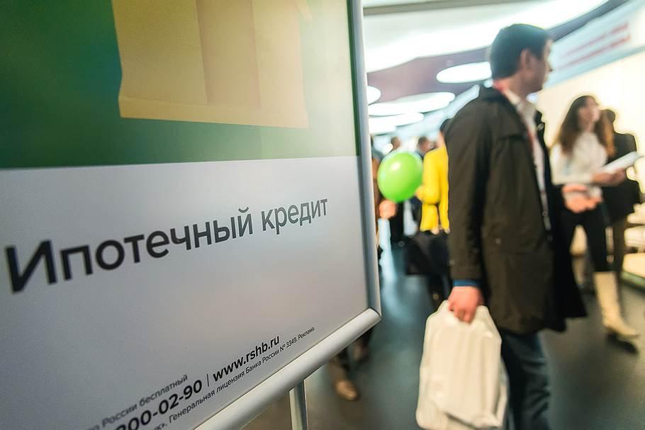 Президент России предложил продлить программу льготной ипотеки на год и поднять ставку по ней