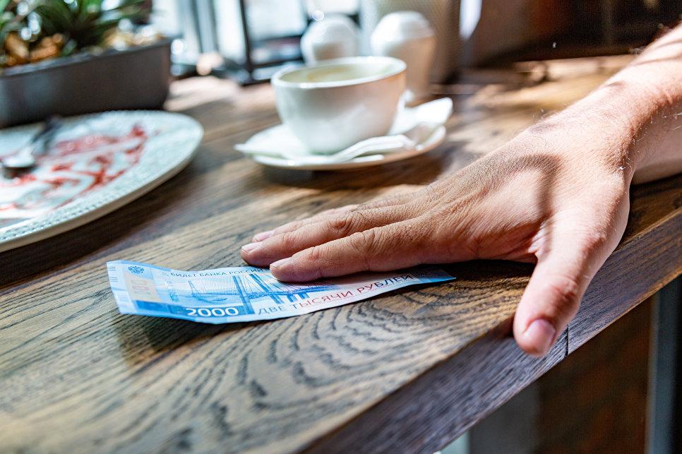Средний размер чаевых в 2021 году достиг максимальных значений за последние пять лет