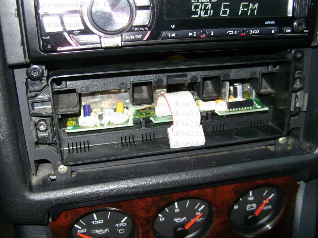 Окисление контактов: почему не стоит покупать б/у автомобиль с климат-контролем