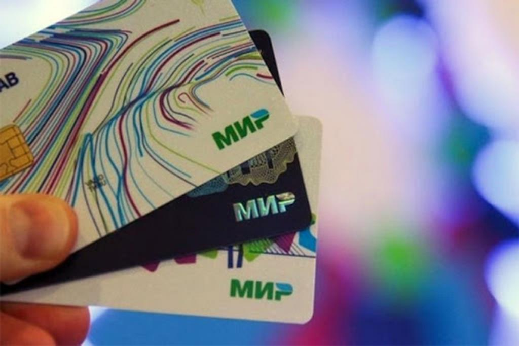 """Пользуясь картой """"Мир"""", россияне смогут в будущем осуществлять расчеты в валюте"""