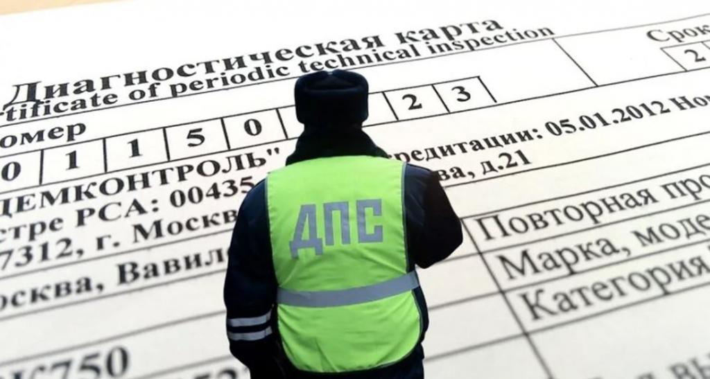Госдума приняла закон, отменяющий обязательный техосмотр для оформления полиса ОСАГО