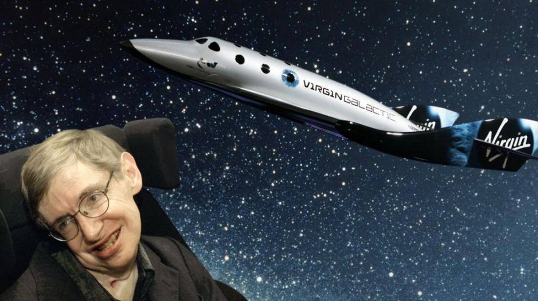 """Стивен Хокинг: """"Моя конечная цель – путешествие в космос"""""""