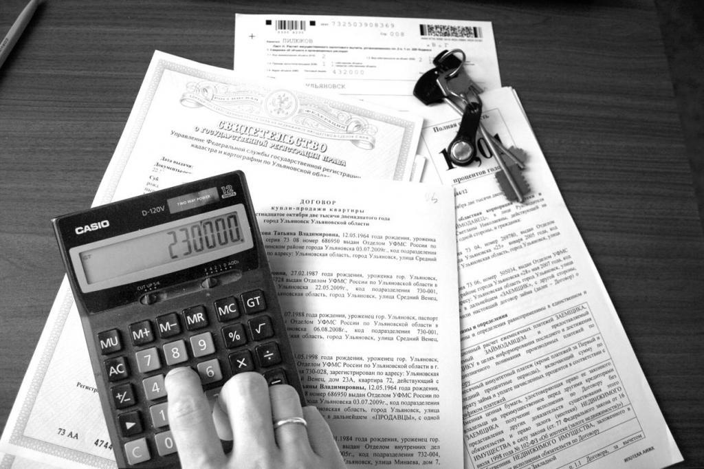 Лишь 17 % ипотечных заемщиков в России осведомлены о возможности получения двух налоговых вычетов при покупке квартиры в кредит: как вернуть до 650 тысяч