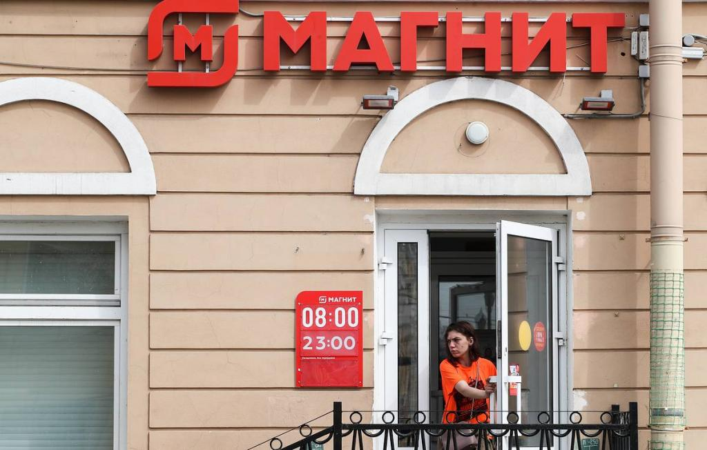 Ритейлер «Магнит» купил розничную сеть «Дикси»