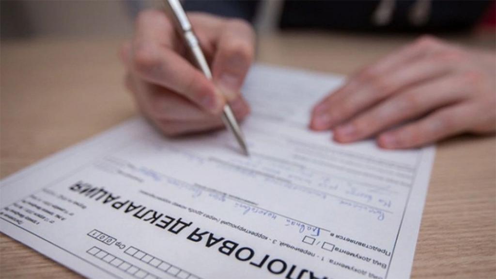 Слишком сложно? Треть россиян, которые за последние пять лет купили квартиру в ипотеку, до сих пор не воспользовались положенным налоговым вычетом