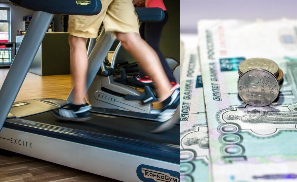 В России теперь можно оформлять налоговый вычет за оплаченные услуги фитнес-центров: кому положена выплата и как получить