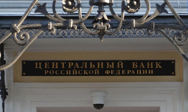 На телефонный номер не смотрите: россиянам рассказали, что делать в случае звонка из Центробанка РФ