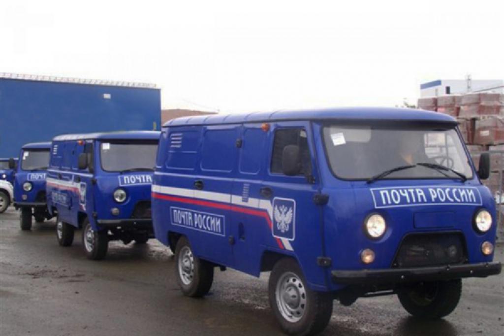 Один млн км - таков пробег пробег «Буханки», которую продает «Почта России» (изготовитель регламентирует максимальный пробег 130 000 км)
