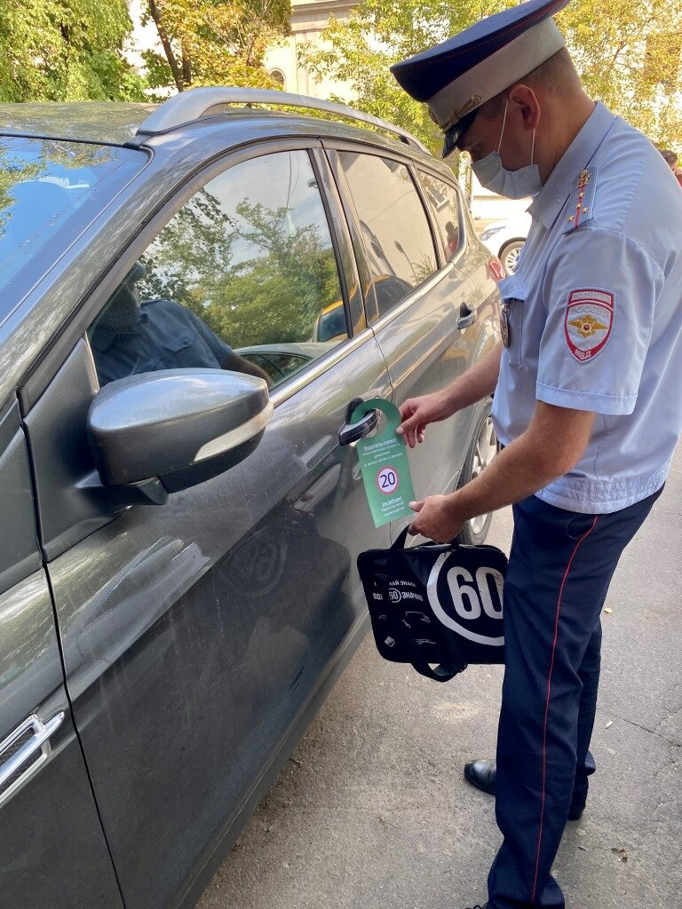 Дорхендеры на авто: инспекторы ГИБДД напоминают водителям о соблюдении ПДД