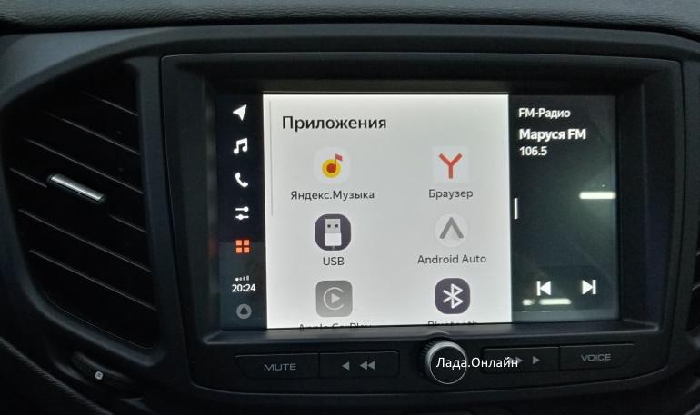 Система мультимедиа — впервые в отечественных Lada Vesta. АвтоВАЗ начал комплектовать машины информационно-развлекательным комплексом Enjoy