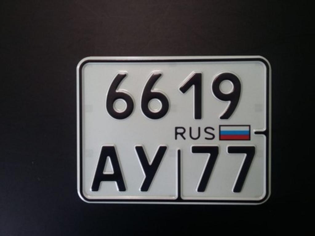 Квадратный номерной знак: можно ли его использовать без получения штрафа