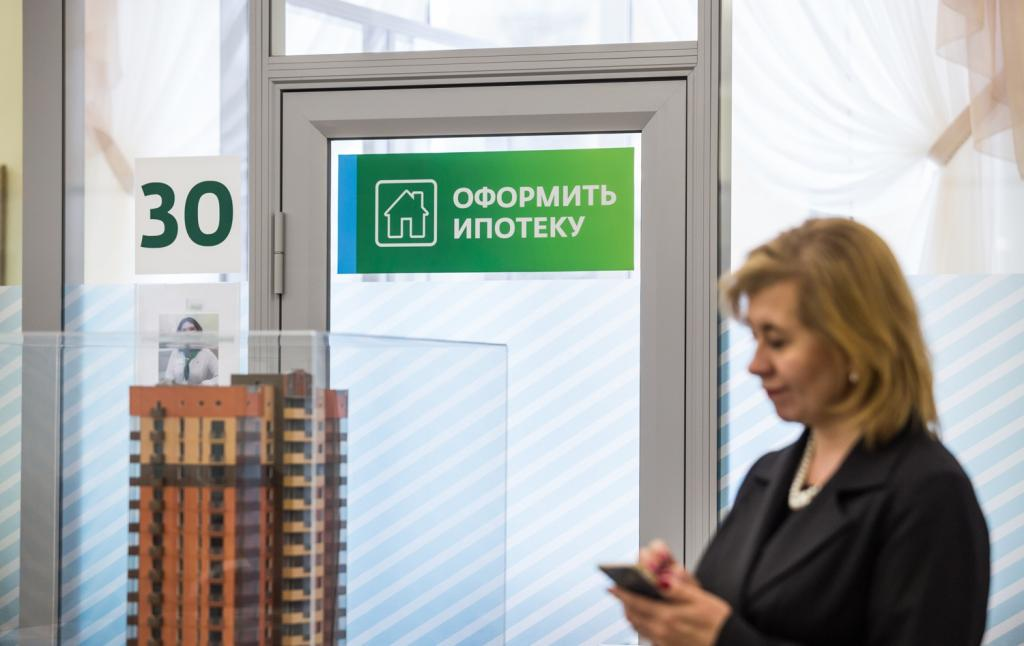 Только на одном оформлении минус 40 тыс. Как умные россияне экономят на ипотеке