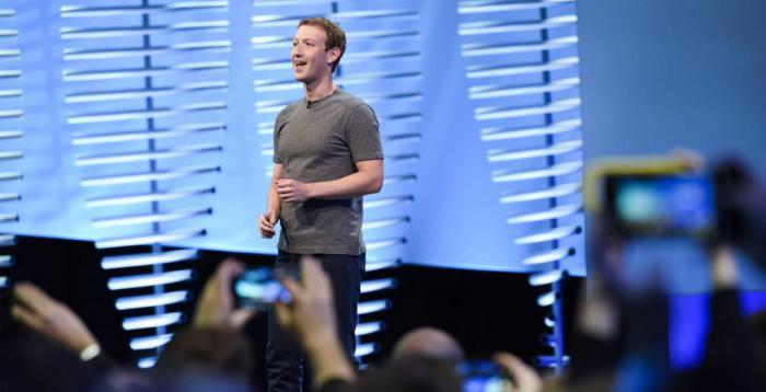 Выступление Марка Цукерберга