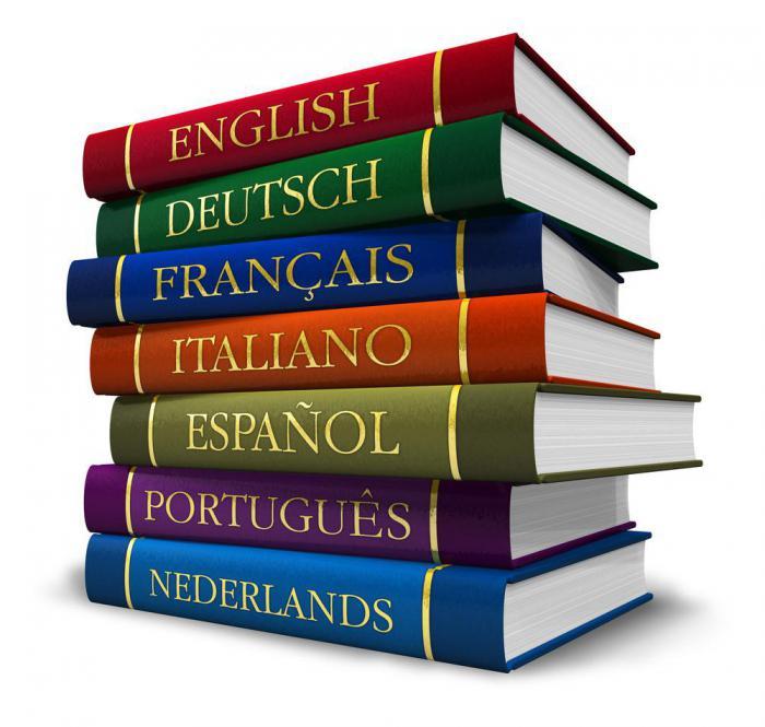 Изучение языка