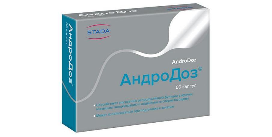Сперотон или андродоз 11
