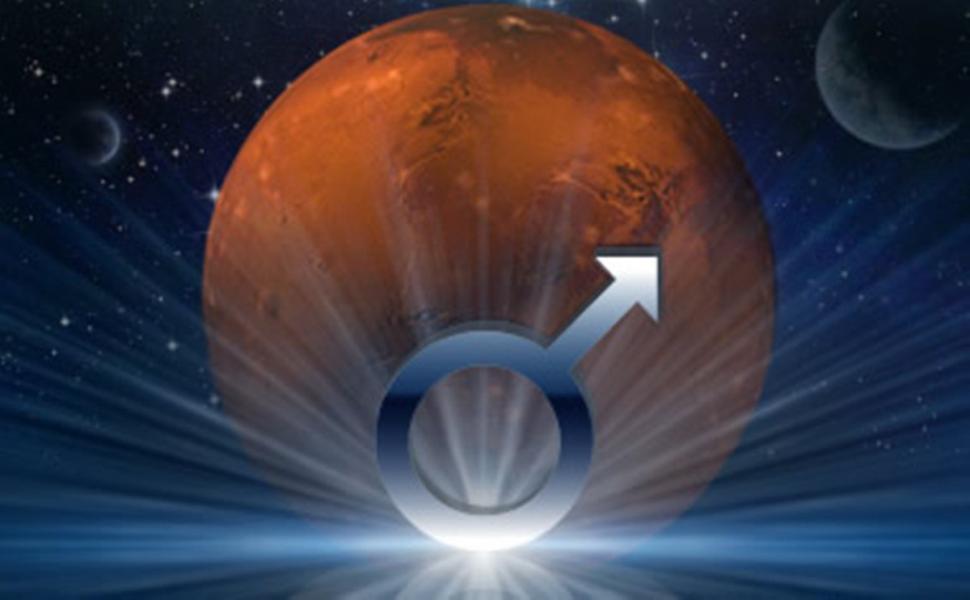 Марс в гороскопе  STARFATEru