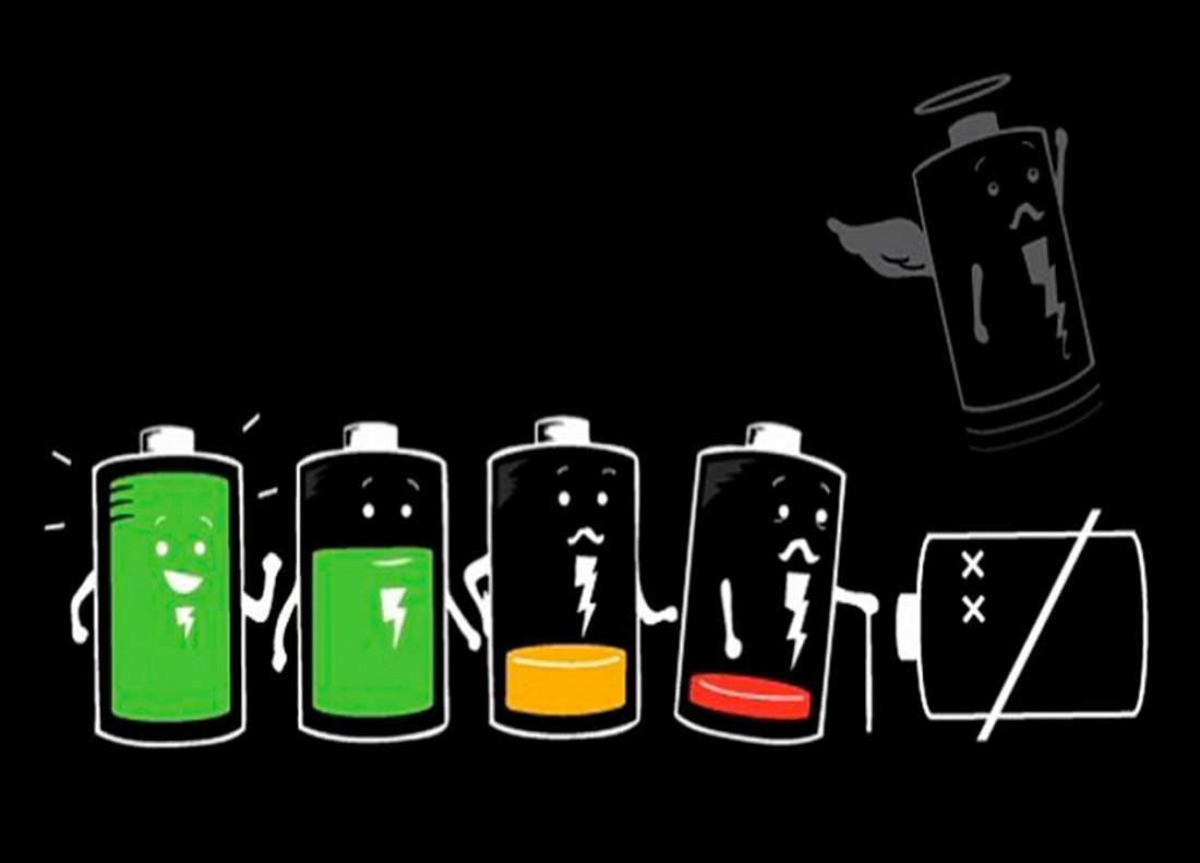Картинка смешная зарядка батареи