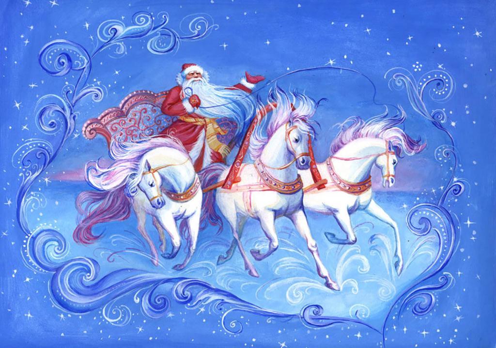 Новогодние открытки дед мороз в санях, гвоздика открытке картинки