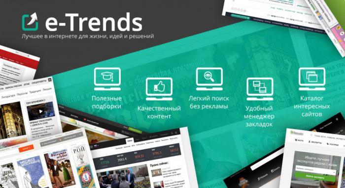 e-Trends.ru