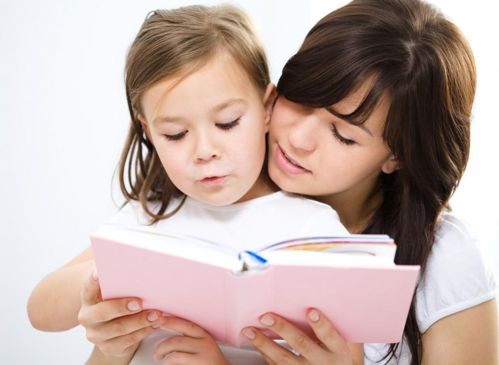 Чтение с ребенком картинка
