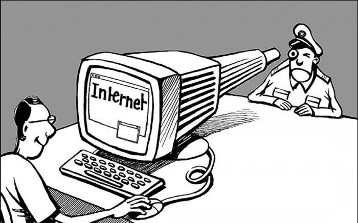 доступ в интернет