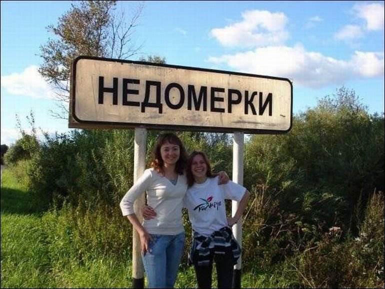 Микки, смешные русские названия картинки