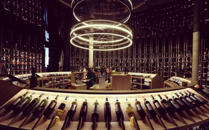 Город вина