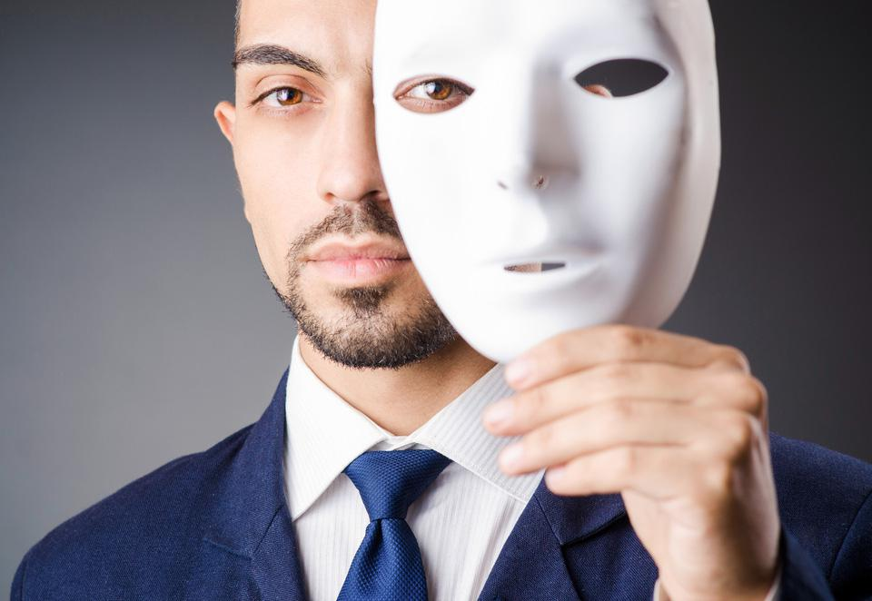 Картинки про маски людей