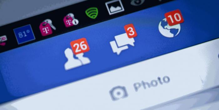социальные медиа
