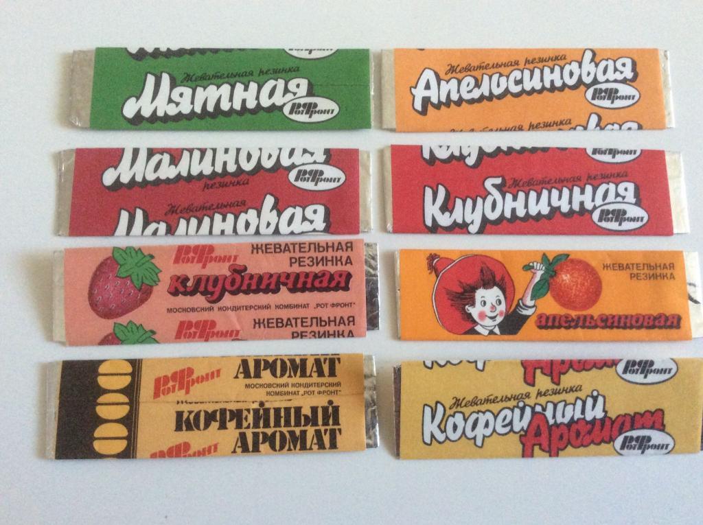 Советские жвачки картинки