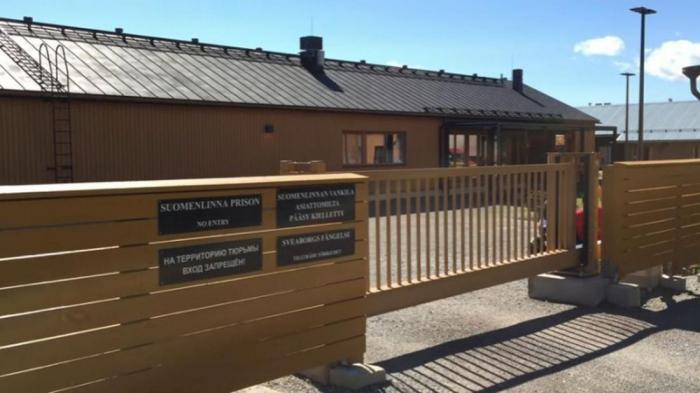 роскошные тюрьмы гостиница условия содержания