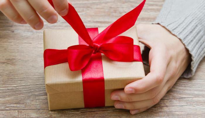 Box подарок на выбор 97