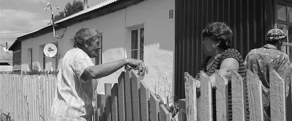 Как добродушный дедушка Василий Иванович сеял раздоры в семьях своих соседей