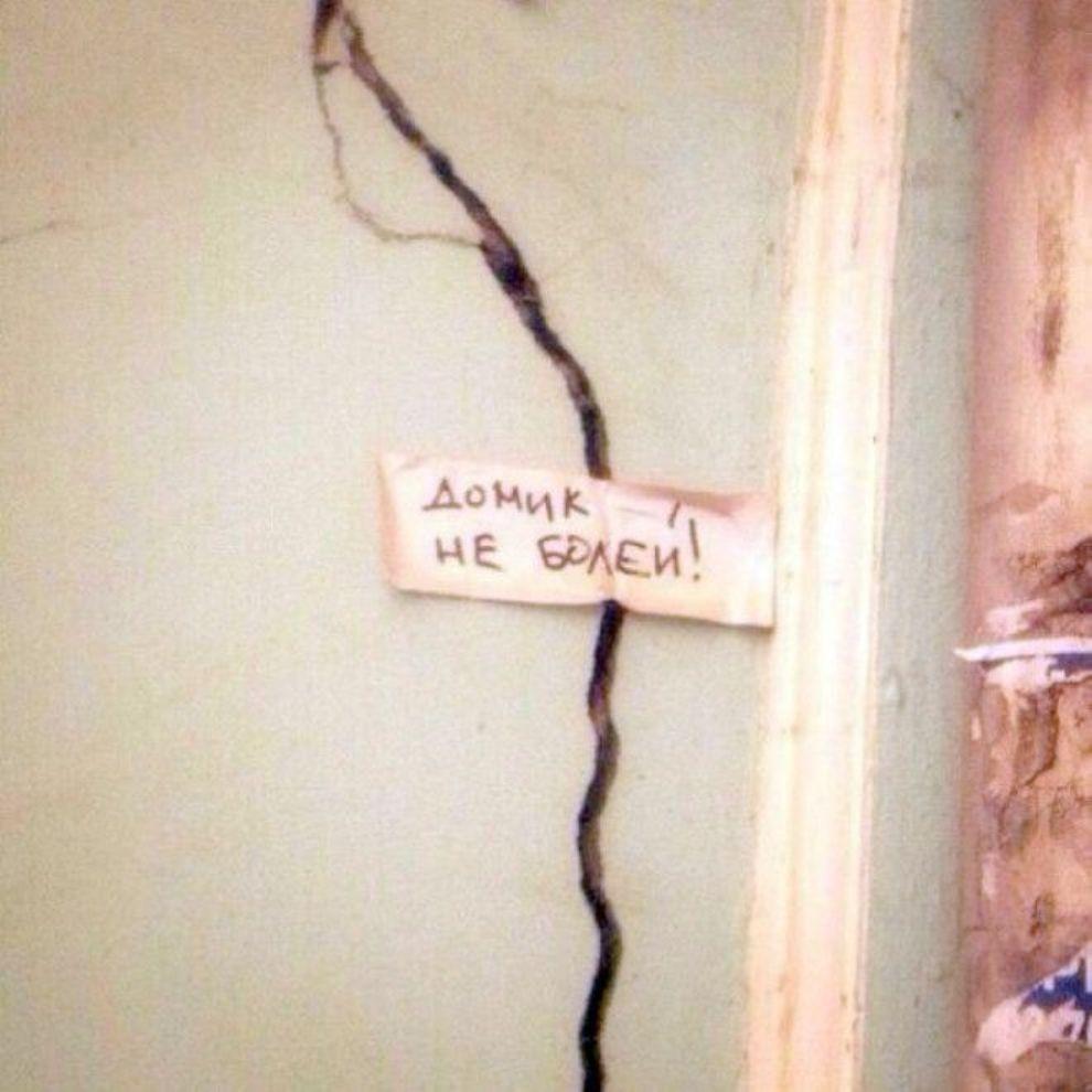 Смешные фото, которые доказывают креативность коммунальных служб