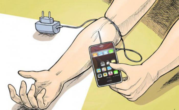 жить без телефона