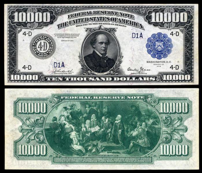 Американская валюта