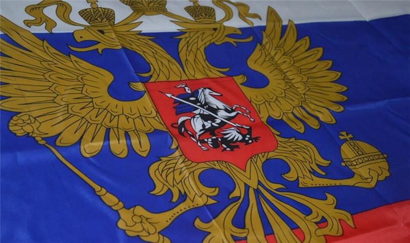Флаг и герб россия картинка