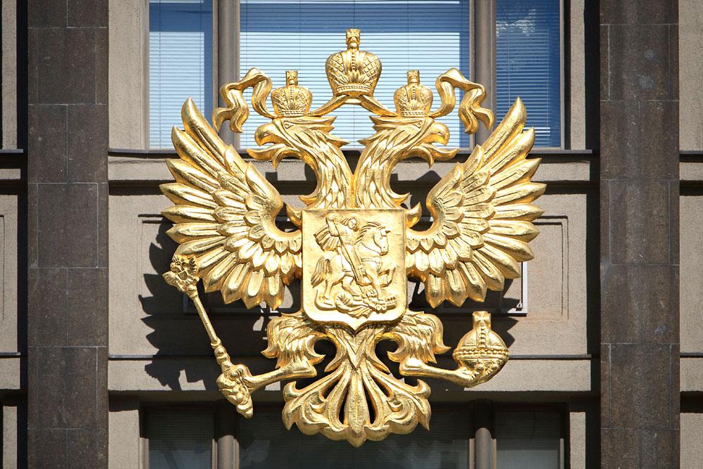 Герб россии фото в высоком качестве
