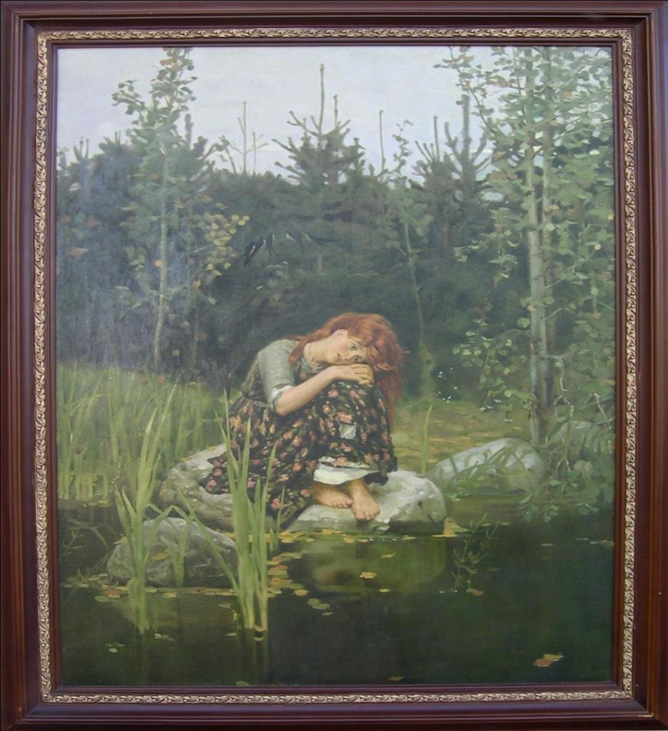 авто картина аленушка помощник