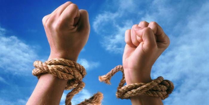 Как освободиться от отрицательных эмоций: девять методов