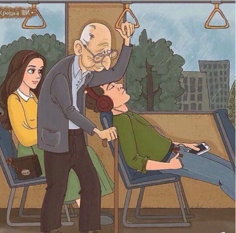 еще уступать место в автобусе картинка сколько людей
