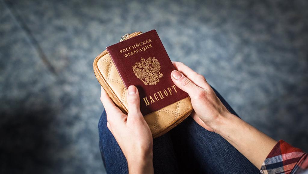 Картинки получение паспорта, летием